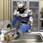 Latest household robot